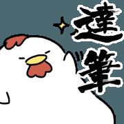 สติ๊กเกอร์ไลน์ Bird of handwritten character