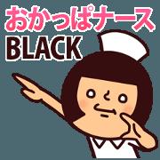 สติ๊กเกอร์ไลน์ Bobbed Nurse Black