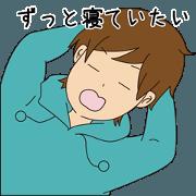 สติ๊กเกอร์ไลน์ Nishikawa's daily life 2
