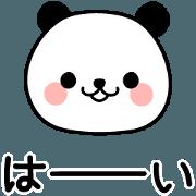 สติ๊กเกอร์ไลน์ Punyo-punyo panda