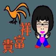 สติ๊กเกอร์ไลน์ Zhuang Han chicken
