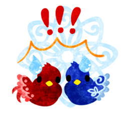 Mysterious little birds sticker #14714205