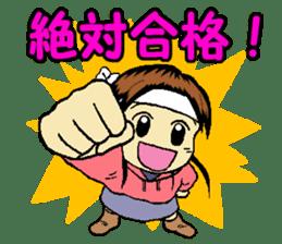 aim at passing an exam! kana sticker #14714457