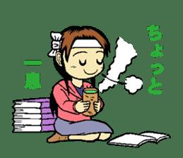 aim at passing an exam! kana sticker #14714461