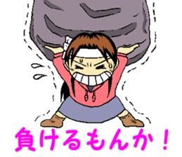 aim at passing an exam! kana sticker #14714462