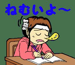 aim at passing an exam! kana sticker #14714464