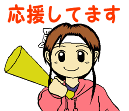 aim at passing an exam! kana sticker #14714465