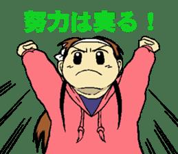 aim at passing an exam! kana sticker #14714467