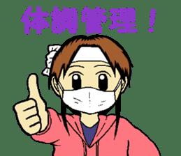 aim at passing an exam! kana sticker #14714469