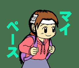 aim at passing an exam! kana sticker #14714470