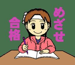 aim at passing an exam! kana sticker #14714471