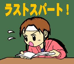 aim at passing an exam! kana sticker #14714472