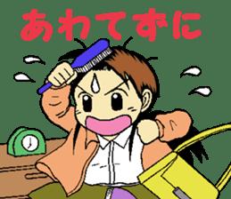 aim at passing an exam! kana sticker #14714474