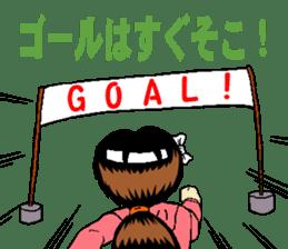 aim at passing an exam! kana sticker #14714477