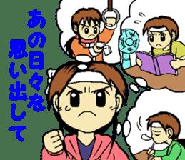 aim at passing an exam! kana sticker #14714478