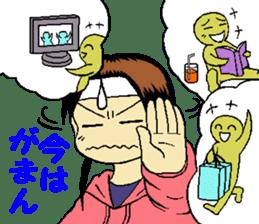 aim at passing an exam! kana sticker #14714482