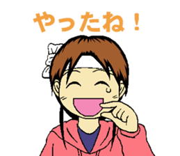 aim at passing an exam! kana sticker #14714484