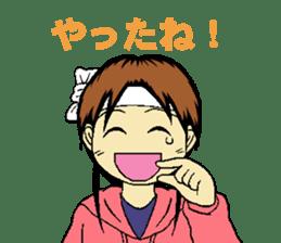 aim at passing an exam! kana sticker #14714484