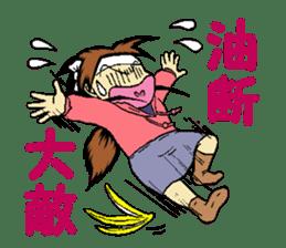 aim at passing an exam! kana sticker #14714486