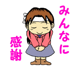 aim at passing an exam! kana sticker #14714487