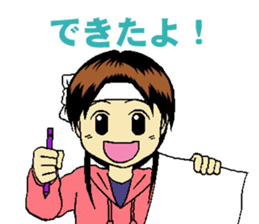 aim at passing an exam! kana sticker #14714488