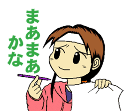 aim at passing an exam! kana sticker #14714489