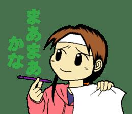 aim at passing an exam! kana sticker #14714489