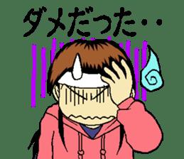 aim at passing an exam! kana sticker #14714490