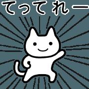 สติ๊กเกอร์ไลน์ Sticker uplifting Animated