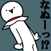 สติ๊กเกอร์ไลน์ I am Teru. It moves.