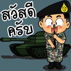 ทหารบกดุ๊กดิ๊ก