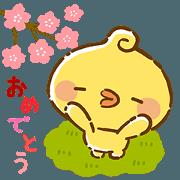 สติ๊กเกอร์ไลน์ Piyomaru's Spring Vacation