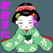 สติ๊กเกอร์ไลน์ It moves! Maiko Cute dancing girl