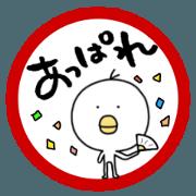 สติ๊กเกอร์ไลน์ happy reward sticker
