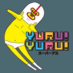 super busu yuru!yuru!