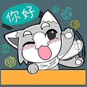 สติ๊กเกอร์ไลน์ Gray Cat's Happy Diary