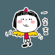 สติ๊กเกอร์ไลน์ cute girl , susanmh38