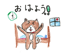 small cute shiba inu sticker #14721094