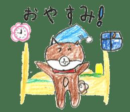 small cute shiba inu sticker #14721095