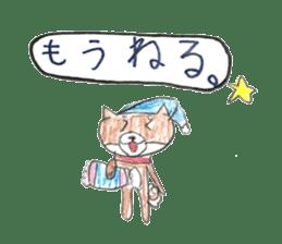 small cute shiba inu sticker #14721096