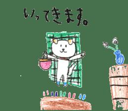 small cute shiba inu sticker #14721097