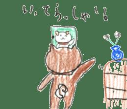 small cute shiba inu sticker #14721098