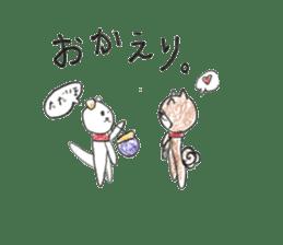 small cute shiba inu sticker #14721099