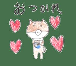 small cute shiba inu sticker #14721101