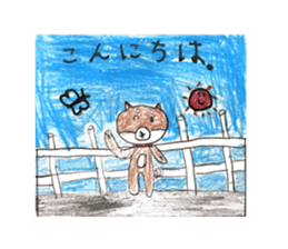 small cute shiba inu sticker #14721102
