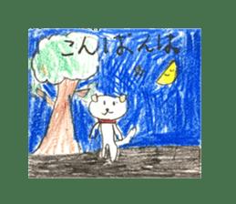 small cute shiba inu sticker #14721103