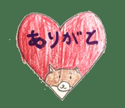 small cute shiba inu sticker #14721106