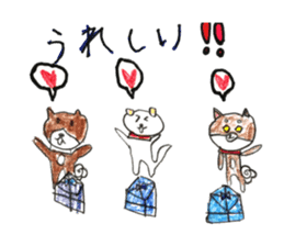 small cute shiba inu sticker #14721107