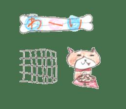 small cute shiba inu sticker #14721108
