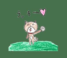 small cute shiba inu sticker #14721109